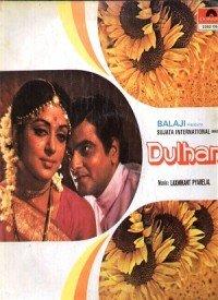 Dulhan (1974) Songs Lyrics