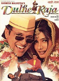 Dulhe Raja (1998) Songs Lyrics