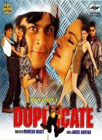 Duplicate (1998) Songs Lyrics