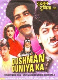 Dushman Duniya Ka (1996) Songs Lyrics