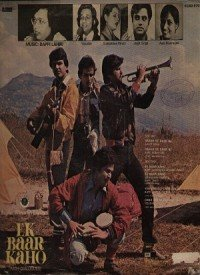 Ek Baar Kaho (1980) Songs Lyrics