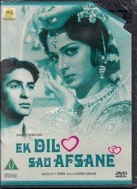 Ek Dil Sao Afsane (1963) Songs Lyrics