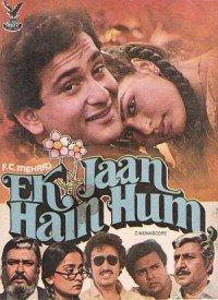 Ek Jaan Hain Hum (1983) Songs Lyrics
