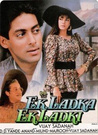 Ek Ladka Ek Ladki (1992) Songs Lyrics