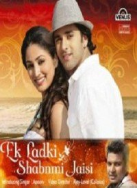 Ek Ladki Shabnami Jaisi (2011) Songs Lyrics