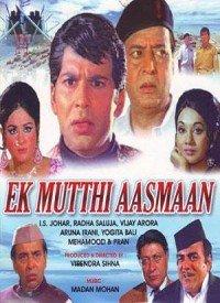 Ek Mutthi Aasmaan (1973) Songs Lyrics