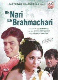 Ek Nari Ek Brahmachari (1971) Songs Lyrics
