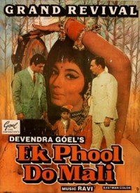 Ek phool do mali (1969) watch online free movies,30+ dubbed.