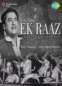 Ek Raaz (1963) Songs Lyrics