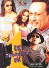 Ek Se Badhkar Ek (2004) Songs Lyrics