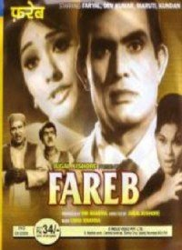 Fareb (1968) Songs Lyrics
