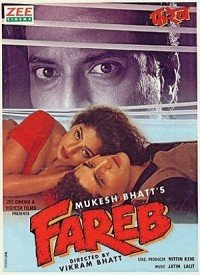 Fareb (1996) Songs Lyrics
