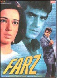 Farz (1967) Songs Lyrics