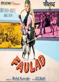 Faulad (1963) Songs Lyrics