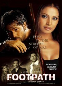 Footpath (2003) Songs Lyrics