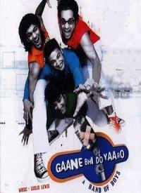 Gaane Bhi Do Yaaro (2006) Songs Lyrics