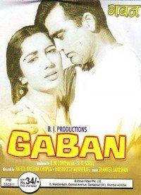 Gaban (1966) Songs Lyrics