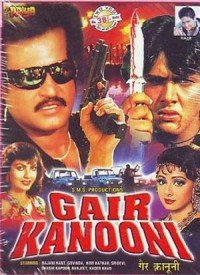 Gair Kanooni (1989) Songs Lyrics