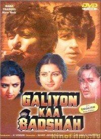 Galiyon Ka Badshah (1989) Songs Lyrics