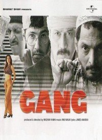 Gang (2000) Songs Lyrics