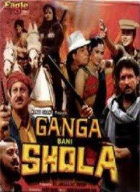 Ganga Bani Shola (1992) Songs Lyrics