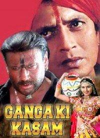 Ganga Ki Kasam (1999) Songs Lyrics