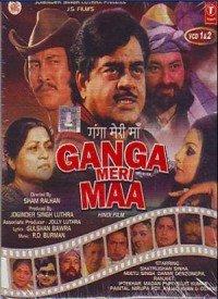 Ganga Meri Maa (1983) Songs Lyrics
