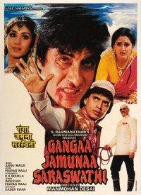 Gangaa Jamunaa Saraswathi (1988) Songs Lyrics