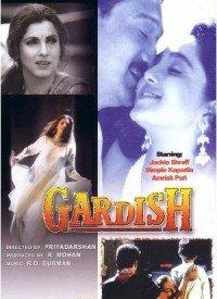 Gardish (1993) Songs Lyrics