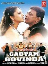 Gautam Govinda (2002) Songs Lyrics