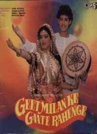 Geet Milan Ke Gaate Rahenge (1992) Songs Lyrics