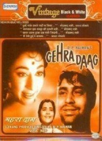 Gehra Daag (1963) Songs Lyrics