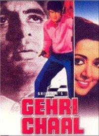 Gehri Chaal (1973) Songs Lyrics