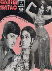 Gharibi Hatao (1973) Songs Lyrics