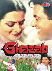 Ghazab (1982) Songs Lyrics