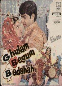 Ghulam Begam Badshah (1973) Songs Lyrics