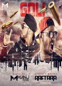 Goli (2014) Songs Lyrics