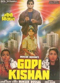 Gopi Kishan (1994) Songs Lyrics