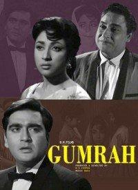 Gumrah (1963) Songs Lyrics