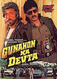 Gunahon Ka Devta (1990) Songs Lyrics