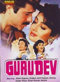 Gurudev (1993) Songs Lyrics