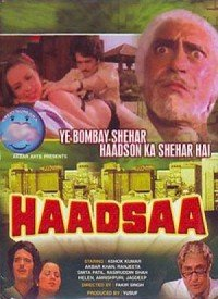 Haadsaa (1983) Songs Lyrics