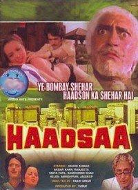Haadsaa (1983) Songs Lyrics