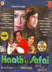 Haath Ki Safai (1974) Songs Lyrics