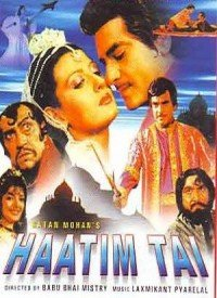 Haatim Tai (1990) Songs Lyrics