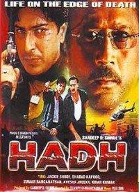 Hadh: Life On The Edge Of Death (2001) Songs Lyrics