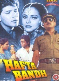 Hafta Bandh (1991) Songs Lyrics