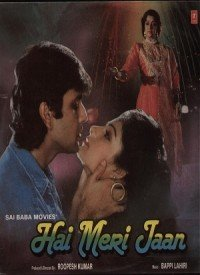 Hai Meri Jaan (1991) Songs Lyrics