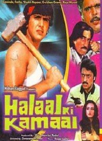 Halaal Ki Kamaai (1988) Songs Lyrics
