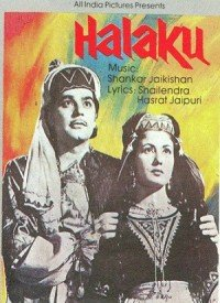 Halaku (1956) Songs Lyrics